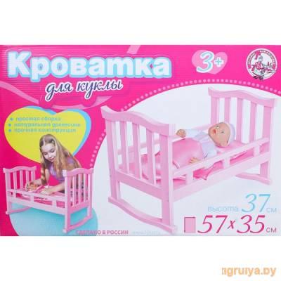 Кроватка для куклы большая от в Минске фото