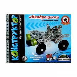 Металлический конструктор «Квадроцикл», 163 детали от в Минске фото