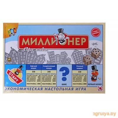Настольная игра Миллионер Классик от в Минске фото