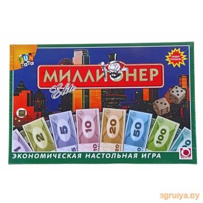 Настольная игра Миллионер Элит от в Минске фото