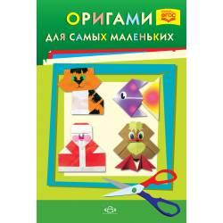 Наглядно-методическое пособие Оригами для самых маленьких, ДЕТСТВО-ПРЕСС от ДЕТСТВО-ПРЕСС в Минске фото
