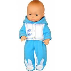Кукла-малыш из винила Ванечка 11 40см, Белкукла от Белкукла в Минске фото