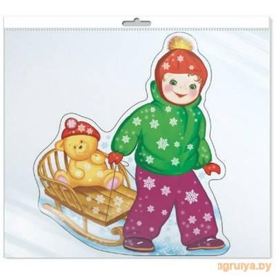 Плакат мини Мальчик с санками от ТЦ СФЕРА в Минске фото
