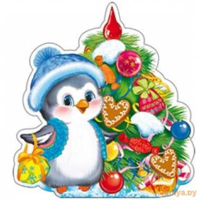 Плакат мини Пингвиненок с елочкой от ТЦ СФЕРА в Минске фото