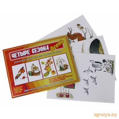 Настольная игра Осень Четыре сезона, Весна-дизайн от Весна-дизайн в Минске фото