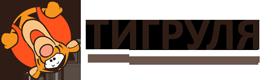 Tigrulya.by — Интернет-магазин детских товаров — игрушки, книги, спорт, мебель